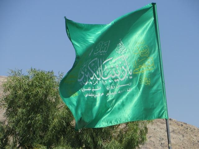 راهپیمایی 22 بهمن در ایلام