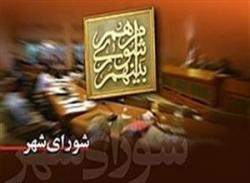صحت-انتخابات-شوراهای-شهر-و-روستا-در-استان-ایلام-تایید-شد