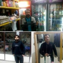 حقوق شهروندی,دولت یازدهم,استان ایلام,ایلام بیدار