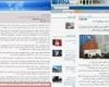 نامه اعتراضی امام جمعه ایلام,وزیرکشور,اربعین,مرز مهران,سانسور,استان ایلام,ایلام بیدار