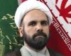شورای هماهنگی ایلام,مهران,چراغی پور,استان ایلام,ایلام بیدار